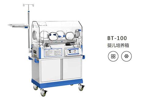 郑州迪生仪器仪表有限公司的转运培养箱(型号:BT-100)