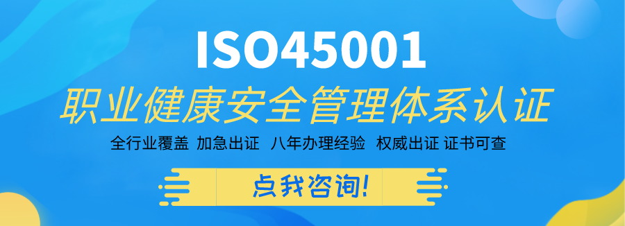 <a href=/iso14001/ target=_blank class=infotextkey>iso14001</a>认证